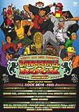MIGHTY JAM ROCK presents DANCEHALL ROCK 2K...[DVD]
