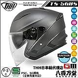 【THH】 インナーサンバイザー装備 ジェットヘルメット T-560S マットダークグレー 耳が痛くなりにくいイヤーカップ設計 全排気量対応 【thh-t560s-mdg】 L(59~60cm未満),マットダークグレー