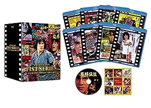 ジャッキー・チェン (拳)シリーズ/アルティメット・ブルーレイ・コレクション BOX [Blu-ray]