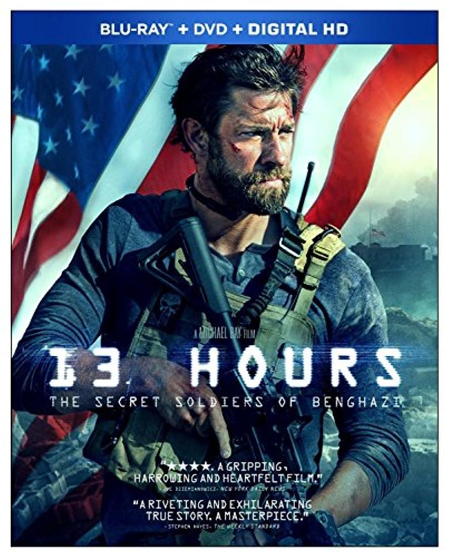 減衰悲劇的な非常に13 Hours: The Secret Soldiers of Benghazi [Blu-ray]