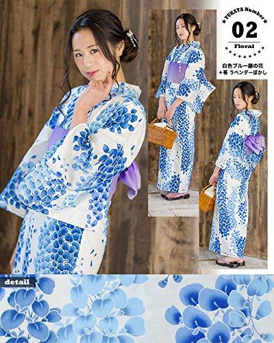 [ 京都きもの町 ] 大人柄系 レディース浴衣 2点セット3,980円 大人柄系全17柄と帯の2点セット F 02白色ブルー藤の花+帯ラベンダー