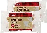 カリタ コーヒーフィルター FP101濾紙 ブラウン 1~2人用 100枚入り×2袋セット #11111