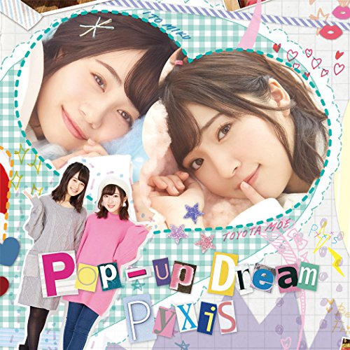 Pop-up Dream