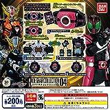 仮面ライダージオウ ライドギアコレクション VOL.04 全6種セット ガチャガチャ