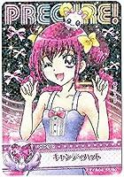 プリキュア オールスターズ キャンディハット 星空みゆき キュアハッピー スマイル04 5560 キラ ホロ カード
