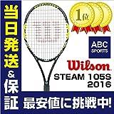 ウィルソン スチーム 105S 2016(wrt73090u