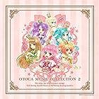 【Amazon.co.jp限定】オトカドール オトカミュージックコレクション2 (特製クリアファイル付)
