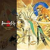 Romancing SaGa2 Original Soundtrack-REMASTER- by Game Music (2014-07-16)