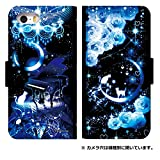 スマホケース 手帳型 エクスペリアz3 カバー 0114-D. 猫とピアノ so-01g sol26 401so ケース [Xperia Z3 SOL26] エスクペリア ゼットスリー スマホゴ