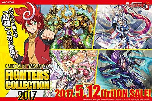 カードファイト!!ヴァンガード / 公認店舗限定商品 【VG-G-FC04】「ファイターズコレクション2017」