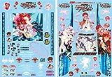 グッドスマイルレーシング GSRキャラクターカスタマイズシリーズ シール006/機神飛翔デモンベイン