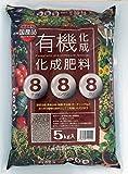 刀川平和農園 有機化成8-8-8 5kg