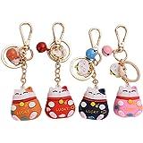 ABOOFAN 4PCS Lucky Cat Keychain with Bells Pendants Japanese Fortune Lucky Beckoning Cat Maneki Neko Keyring Soft Plastic Bag
