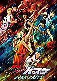 舞台「黒子のバスケ」OVER-DRIVE[Blu-ray/ブルーレイ]