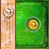 ビリオン・ダラー・ベイビーズ(紙ジャケットSHM-CD&2011年リマスター)