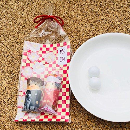 【プチギフト】 チョコっと感<br />謝(チョコボール 2個)