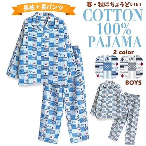 【ノーブランド品】 綿100% ビエラ ボーイズ パジャマ 春 秋 向け 星パッチワーク柄 150サイズ ブルー