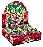 #6: 遊戯王OCG デュエルモンスターズ EXTREME FORCE BOX