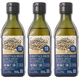 低温圧搾一番搾り エキストラ バージン フラックスシード オイル(亜麻仁油) 170g (first squeeze extra virgin flaxseed oil)3本