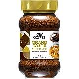 キーコーヒー インスタントコーヒー グランドテイスト マイルドダーク 瓶 100g ×3本 インスタント(瓶・詰替)