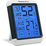 ThermoPro湿度計デジタル 温湿度計室内 LCD大画面温度計 最高最低温湿度表示 タッチスクリーンとバックライト機能あり 置き掛け両用タイプ マグネット付, 2パック TP55