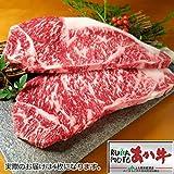 熊本県産 和牛 「あか牛」 サーロインステーキ 720g(180g×4枚)