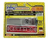 日本ロックサービス はいれーぬ サッシ用窓防犯錠 はいれーぬメイト 鍵付 DS-HM-1