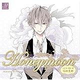 Honeymoon vol.19 澤井律 (CV :花江夏樹)