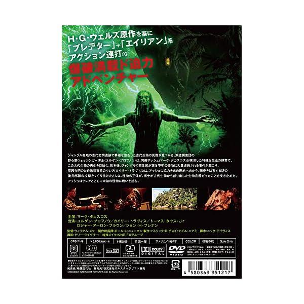 D.N.A.II HDマスター版 [DVD]の紹介画像2