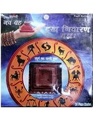 Ojasvi Navgrah Dukh niyaran Yagna ( Daily Homa )