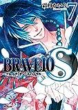 BRAVE 10 S ブレイブ-テン-スパイラル 7<BRAVE10 S> (コミックジーン)