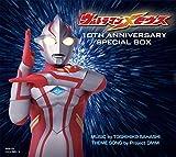 「ウルトラマンメビウス」10周年記念CD-BOX・6枚組が25日発売