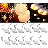 LOGUIDE Mini Party Lights Paper Lanterns - LED Lanterns Balloons White Lights Battery Operated,Floral Party,Eid Lights,Weddin