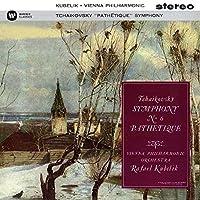 チャイコフスキー:交響曲第6番「悲愴」(UHQCD)
