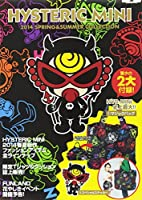 HYSTERIC MINI 2014 SPRING&SUMMER COLLECTION (角川SSCムック)