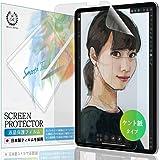 ベルモンド iPad Pro 12.9 (第4世代 2020 / 第3世代 2018) ペーパー 紙 ライク フィルム ケント紙タイプ 日本製 液晶保護フィルム 反射防止 指紋防止 気泡防止 BELLEMOND IPD129PLK G181