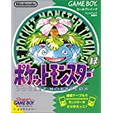 Pokemon Green (Pocket Monsters Midori) Japanese Game Boy Japan Import by Game Freak [並行輸入品]