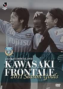 川崎フロンターレ 2011 Season Goals [DVD]