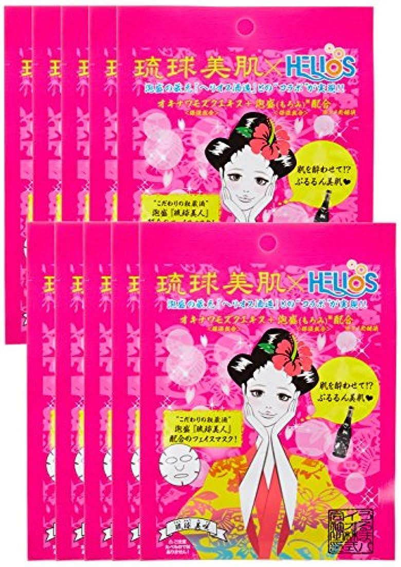 経験的ペフ冷える琉球美肌 フェイスマスクシート 泡盛(もろみ) 10枚セット