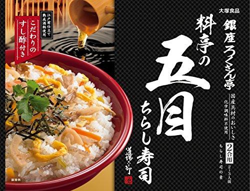 大塚食品 銀座ろくさん亭 料亭の五目ちらし寿司 244g×2個