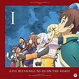 TVアニメ『この素晴らしい世界に祝福を! 』サントラ&ドラマCD Vol.1「旅立つ我らに祝福を! 」