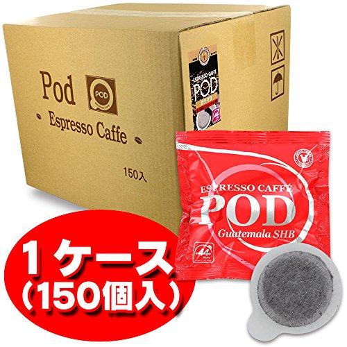 珈琲問屋 エスプレッソポッド44mm ガテマラBOX(6.8g×150杯分)
