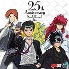 幽☆遊☆白書 25th Anniversary Single Record Box [Analog]