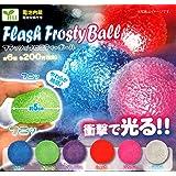 フラッシュフロスティーボール Flash Frosty Ball 全6種セット ガチャガチャ