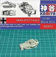 1/144 未組立 WWII German Sdkz251/17 /w flak 38 (GER58)