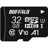バッファロー microSD 32GB 100MB/s UHS-1 U1 【 Nintendo Switch / ドライブレコーダー 対応 】V10 A1 IPX7 Full HD データ復旧サービス対応 RMSD-032U11HA/N