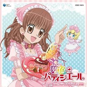 夢色パティシエール CD