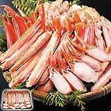 国華園 ボイル紅ずわいがにカットミックス 1kg (500g×2パック) 冷凍