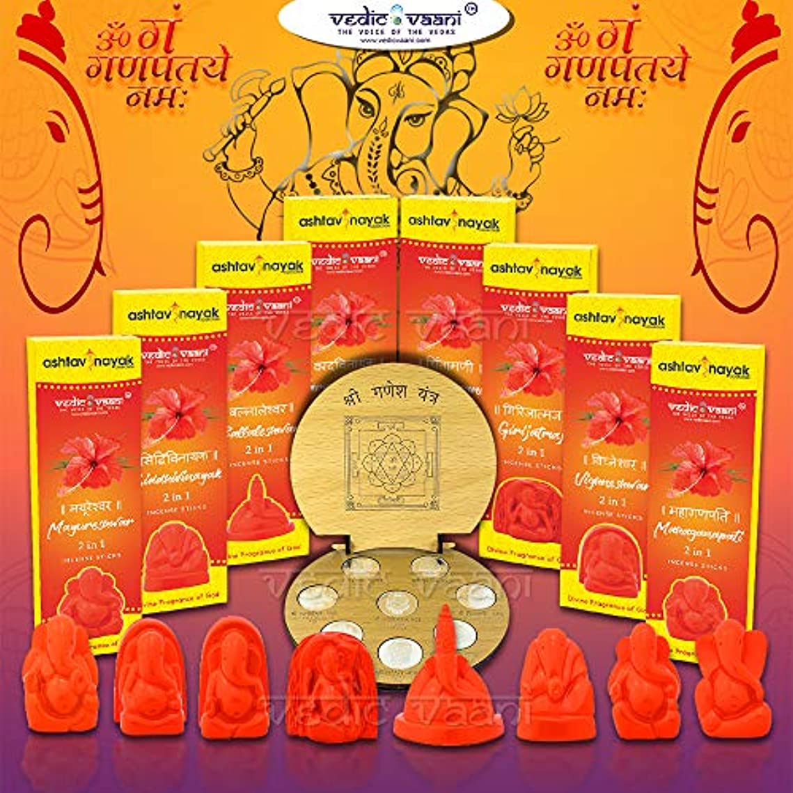 探す和輪郭Vedic Vaani Shree Ashtavinayak Darshan Yantra with Ashtavinayak Darshan Set & Ganesh Festival お香セット (各100GM)