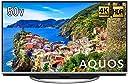 シャープ 50V型 4K対応液晶テレビ AQUOS LC-50US45 HDR対応 低反射「N-Blackパネル」搭載